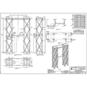 Ingeniería diseño, detallamiento y gestión de fabricación estructuras bajas para S/E Eléctricas